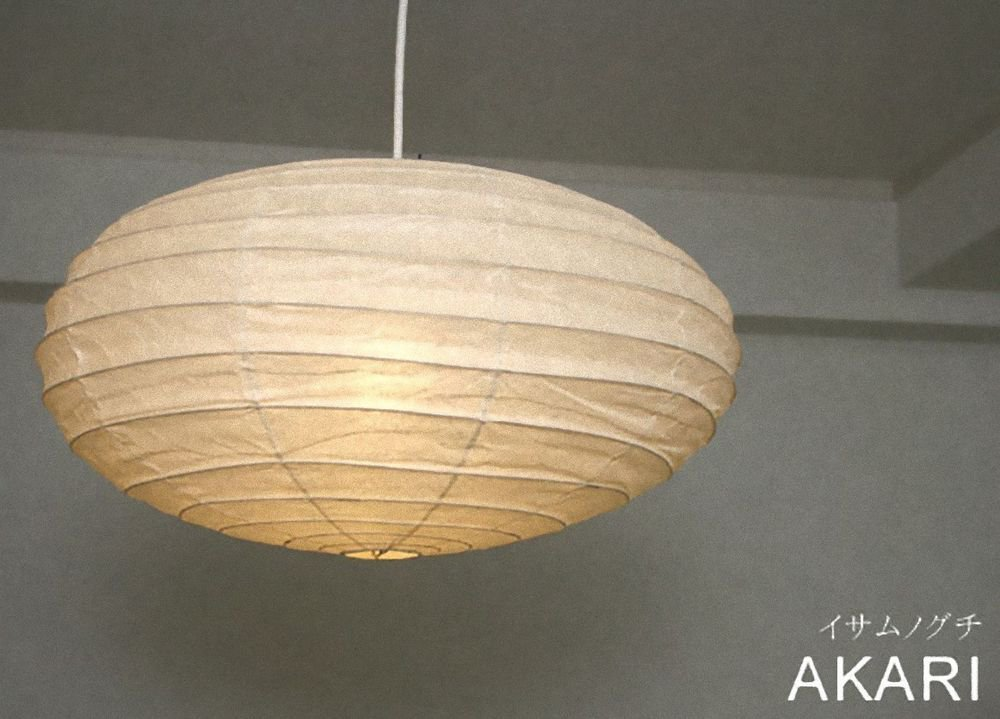 ISAMU NOGUCHI , SHADE for AKARI Pendant Lights 50EN NEW from JAPAN Free Shipping
