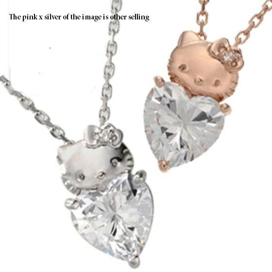 Hello Kitty Heart Pendant Necklace Pink Gold Plated x silver 925 - Swarovski