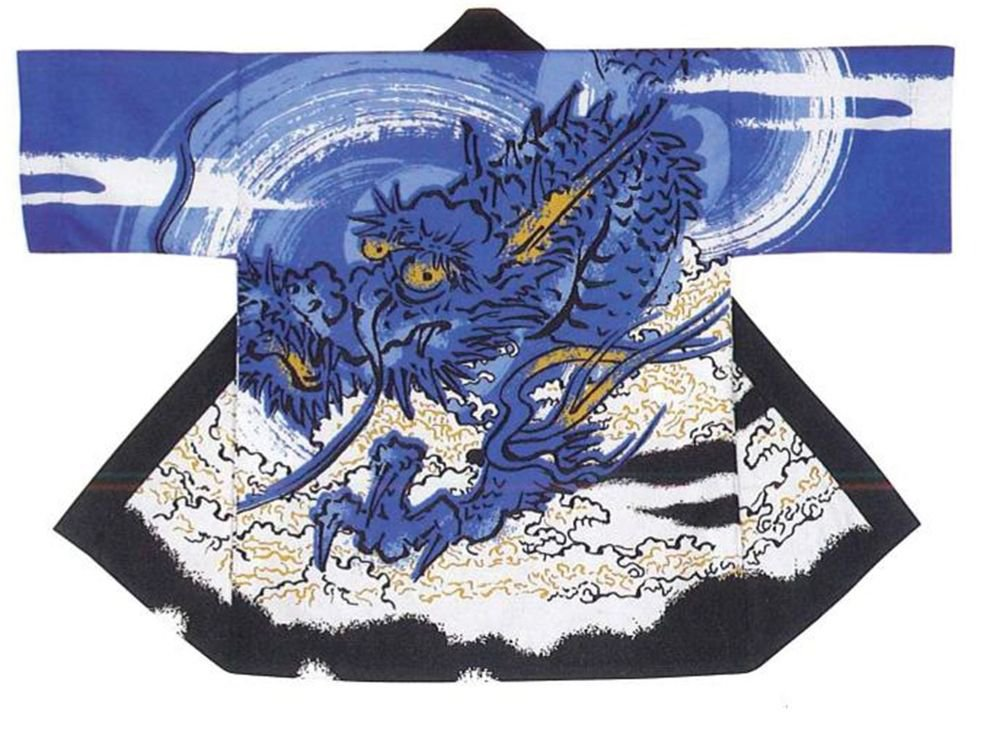 "HAPPI ""Blue Dragon"" Japanese Traditional Festival Coat ,Yukata Kimono JAPAN New"