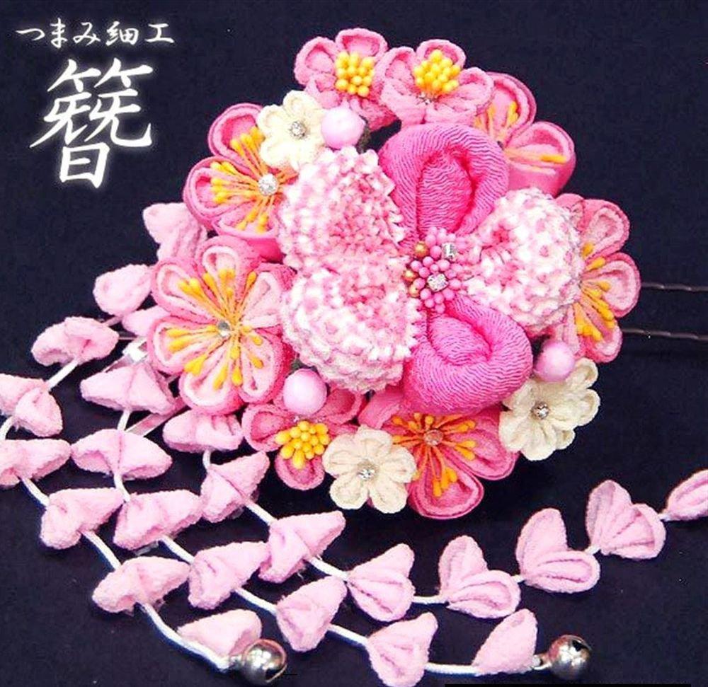 Flower crafted KANZASHI Ornamental Hairpin for Kimono, Yukata from Kyoto Japan