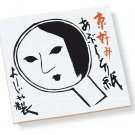 YOJIYA Oil Blotting Paper 5sets ( 100 Piece )ABURATORIGAMI for Make Up KYOTO