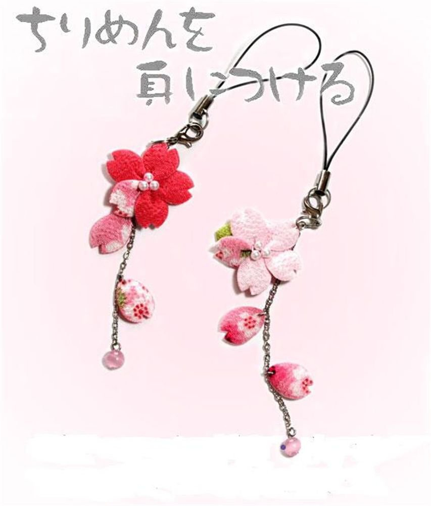 Maiko Cherry Tree Crepe Strap for Mobile, IPhone pink from Kyoto Japan NEW