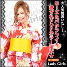 NEW Lady's, Girls YUKATA Set M Cotton Maiko Kimono Dress from JAPAN NEW