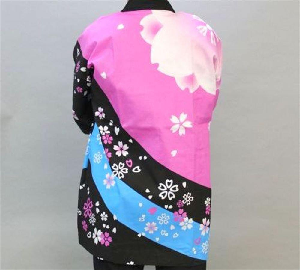 HAPPI Adult S size Japanese Traditional Festival Coat  Yukata Kimono  JAPAN New