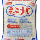 SAKE Homebrewing Kome Spore Rice Malt 1kg Sake Miyako koji drymaltMiso fromJapan