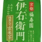 IEMON 200g JAPANESE GREEN TEA  GENMAICHA  with MATCHA  from Japan
