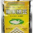Natto Powder Soy beans 50g bag Bacillus natto from Japan Free Shipping NEW