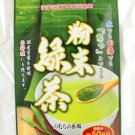 Green Tea Powder 25g ( 50Cups ) Matcha from Japan Matcha Ocha