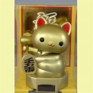 "Solar Golden Good luck Beckoning Cat "" Maneki neko"" from Japan NEW Free Shipping"