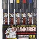 GUNDAM MARKER Basic 6 Color Pen SET for model kit GMS105 NEW Free Shipping Japan