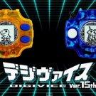 NEWDigimon Adventure Digivice 15th Anniversary Ver Taichi + Yamato set + PinsF/S