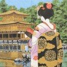 Doorway Japanese Noren Ukiyoe Maiko x Kinkakuji Golden Pavilion Tapestry 85 x150