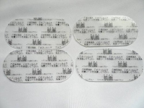 Gel sheet 20 sheets pad Replacement For ABTRONIC X2