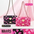 Hello Kitty × MARS Chain Tote Shoulder bag,Case Pink& Black from Japan NEW F/S