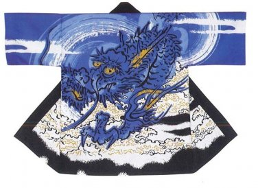 HAPPI Blue Dragon Japanese Festival Coat Hanten Yukata Kimono Room wear NEWlarge