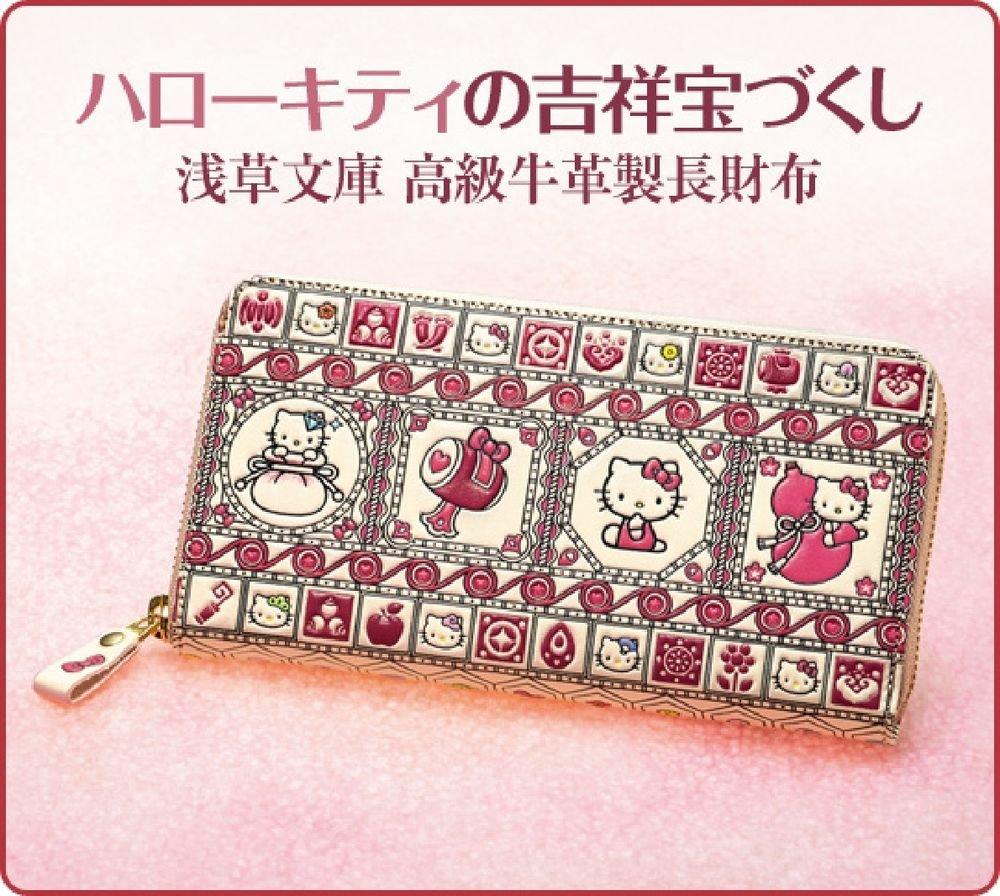 SANRIO HELLO KITTY Asakusa Bunko Cowhide Length Wallet Japan limited! NEW F/S