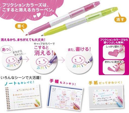 PILOT Friction Colors Color Erasable type Felt-tip Pen 12 Color set from Japan