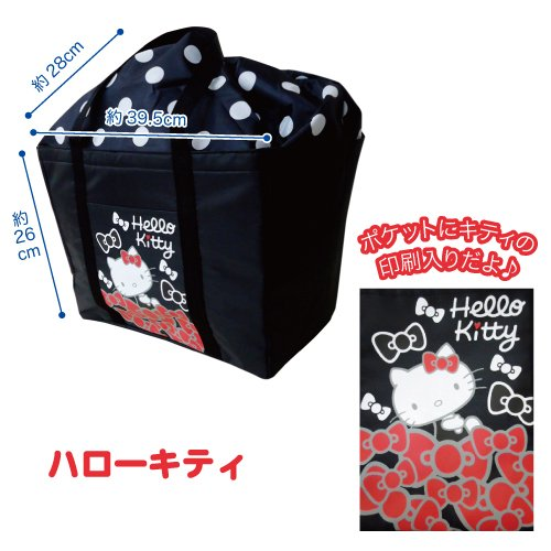 Sanrio Japan Hello Kitty Travel Cool Keeping Tote Bag Free shipping
