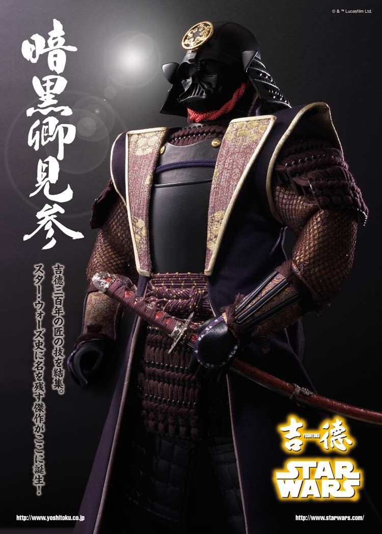 Star Wars DARTH VADER SAMURAI YOROI ARMOR DOLL + Glass Case Yoshitoku Japan F/S