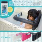 Bath Air Pillow Smartphone Holder - inflatable cushion for mobile devices