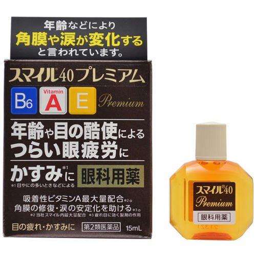 Lion Smile 40 Premium Eye Drops with 10 Active Ingredients 15ml Japan