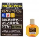 Lion Smile 40 Premium Eye Drops with 10 Active Ingredients 15ml Japan
