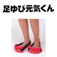 Genki-kun Toe Stretcher - Foot exerciser, from Japan