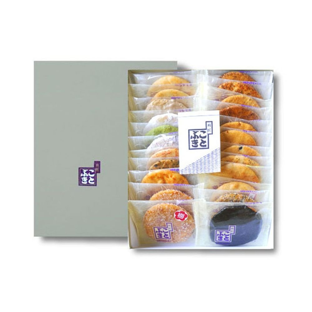 """""""OSENBEI """"Japanese Crackers Biscuits Cookies Set of Japan 20 kinds Large Volume!"""