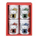 Sanrio Limited Japan Hello Kitty Seaweed Can Gift Box Set