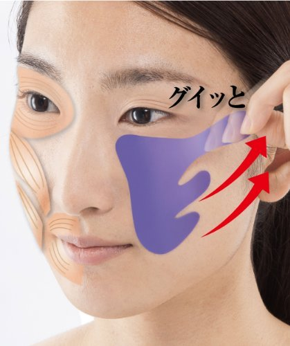 A-ge Liner Cheek Stretcher Skin beauty anti-aging lift face pads