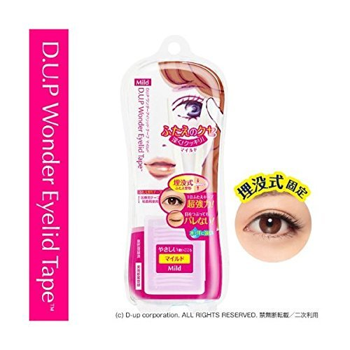 DUP Wonder Eyelid Tape - Futae double eyelid cosmetics kit, from Japan