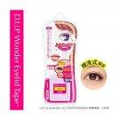 DUP Wonder Eyelid Tape - Futae double eyelid cosmetics kit, from Japan