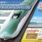 New Kato 10-001 N Gauge Starter Set Special E5 1/150 Shinkansen Hayabusa