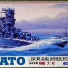 YAMATO 1/250 Japenese Plastic Model Kit Alii, Micro Ace Big Battleship WW.2 NEW
