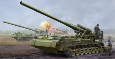New Trumpeter 1/35 2S7M 203mm Self-Propelled Cannon Military Vehicles