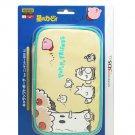 New Nintendo 3DS LL XL Star Kirby Pupupu Friends Pouch Bag Case Japan