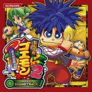 Pachislot Ganbare Goemon 2 Original Soundtrack Game Music NEW