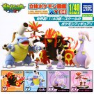 Pocket Monsters 4 Three-dimensional Pokemon XY04 1/40 Scale Figure Set of 4 F/S
