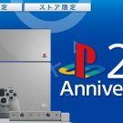 Sony Playstation 4 Console PS4 20th Anniversary Edition from JAPAN NEW Stock F/S