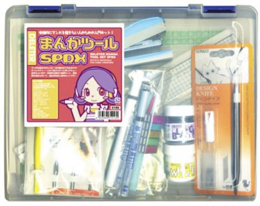 New DELETER How To Draw Manga Anime Carton Deluxe Tool Set from Japan