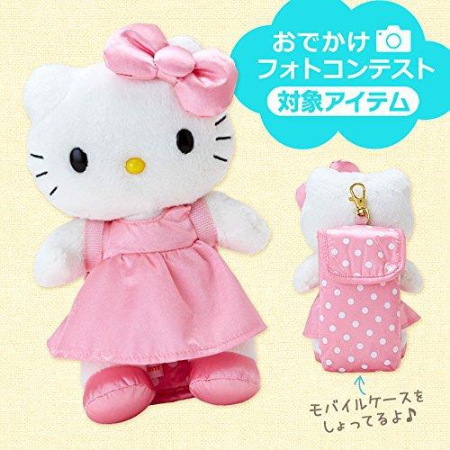Rare Hello kitty Plush Mobile Smartphone Case Sanrio Japan Kawaii Strap New Doll