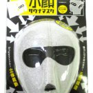 New Kojitto Germanium Mens Sauna Face Mask for Small Face & Beauty From Japan