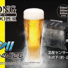 SUMMER! Strong Beer Cooler -Drink can subzero freezer Takara Tomy Japan BlackF/S