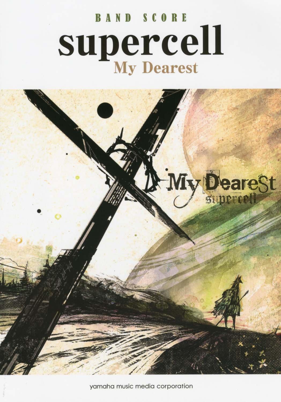 supercell~ My Dearest~ Band Score Sheet Music Book