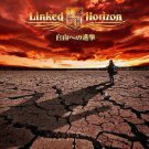 Linked Horizon Jiyu e no Shingeki CD plus DVD NEW