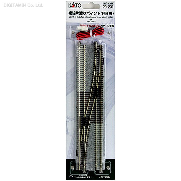 Kato 20-231 UNITRACK #4 Single Crossover Turnout 248mm Right (N scale)