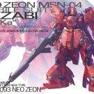 BANDAI MG MSN-04 Sazabi Ver.Ka (MS Gundam Char's Counterattack) 1/100 kit NEWF/S