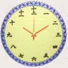 Cool JAPAN! TATAMI Wall Clock Kanji Wall Clock from Japan Free Shipping EMS NEW