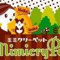 TAKARA TOMY Mimicry Pet Drop ear vanilla whiteTalking Plush Toy Rabbit speak NEW