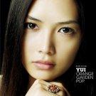 YUI~ ORANGE GARDEN POP~ Band Score Sheet Music Book